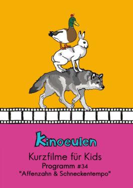 KinoEulen - Kurzfilme für Kids: Programm #34 Poster